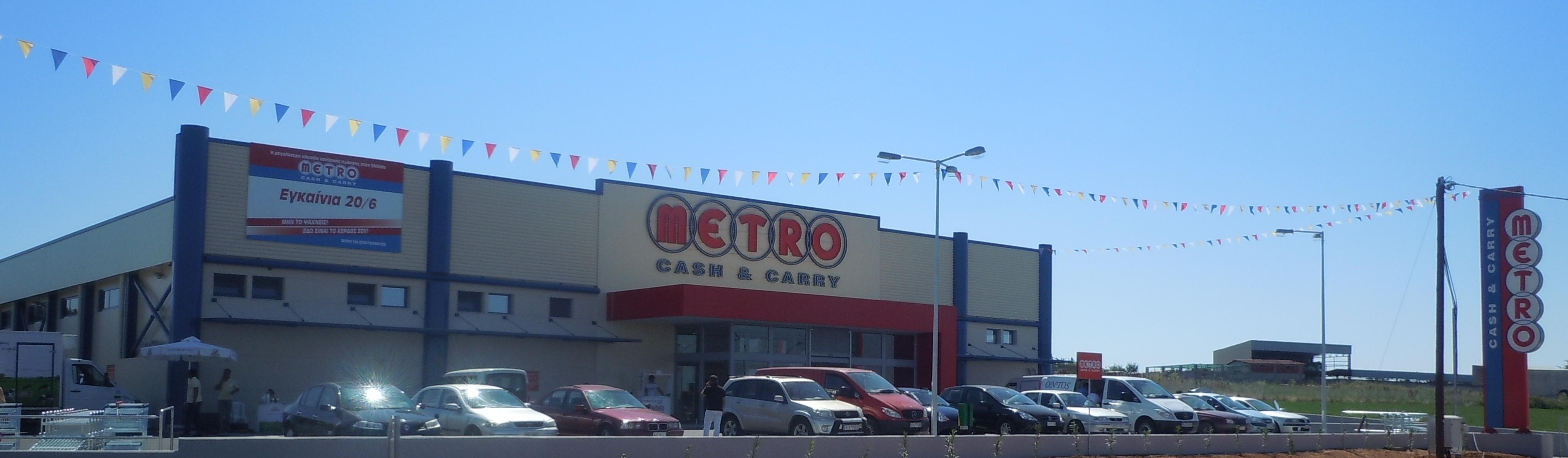 metro cash ad carry Non solo cash scopri la carta di credito metro procard: dilazione di pagamento e raccolta punti  non solo carry scopri tutti i servizi di ordine,.