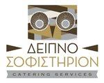 dipnosofistirion-catering-logo.jpg